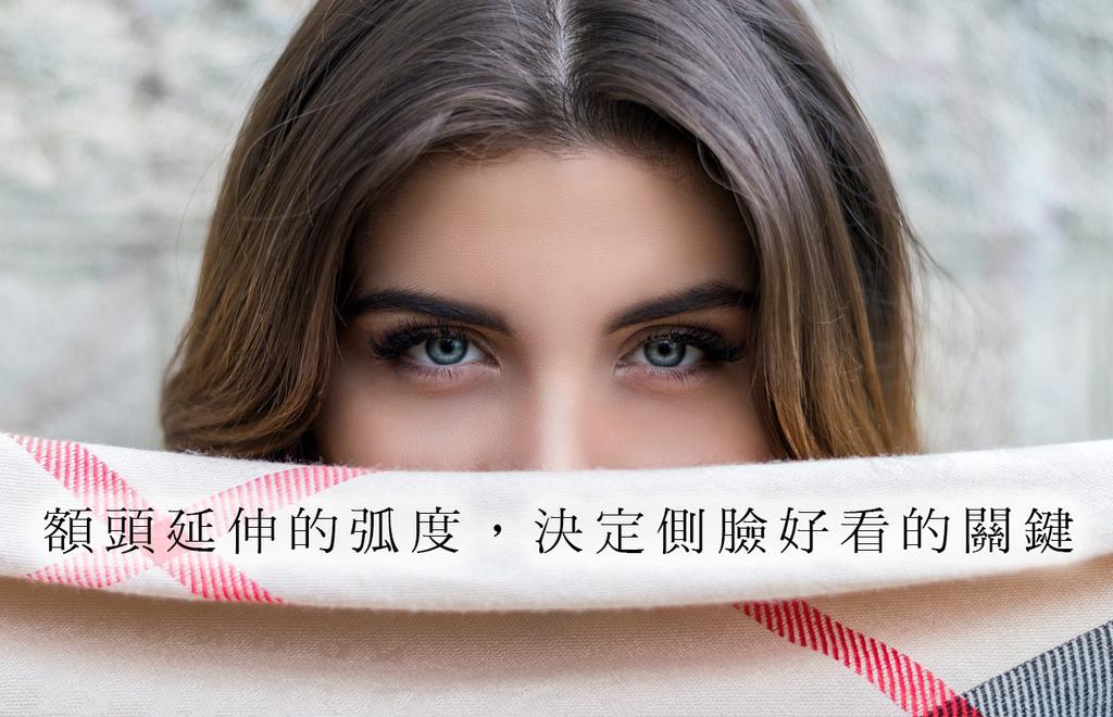 洢蓮絲依戀絲少女針Ellanse豐額 (3)
