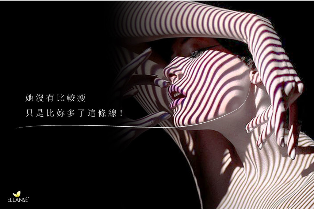 Ellanse洢蓮絲下顎線拉提抗老瘦臉緊實V臉膠原蛋白微整型.jpg