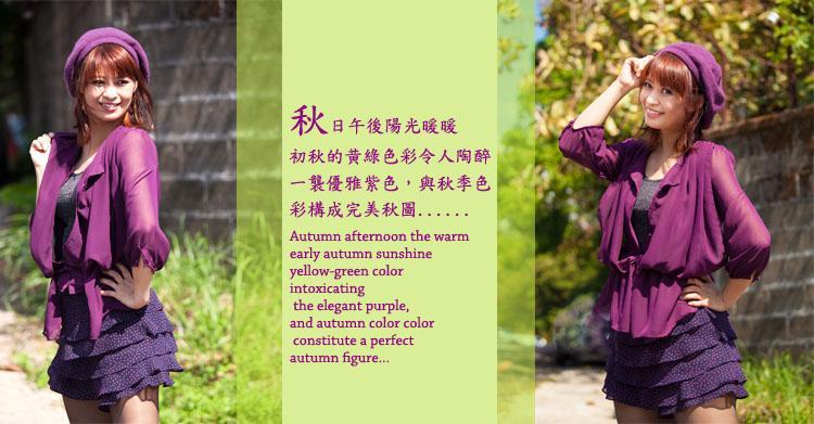 時尚紫色雪紡拼接蕾絲襯衫