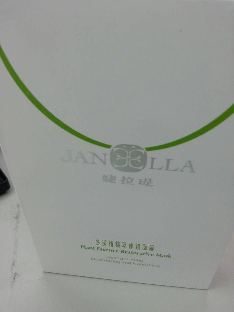 JANEELLA純天然面膜 婕拉?
