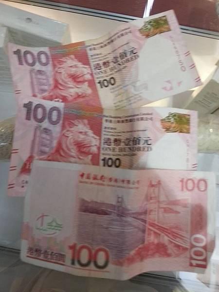 感謝香港朋友喜歡JANEELLA婕拉?
