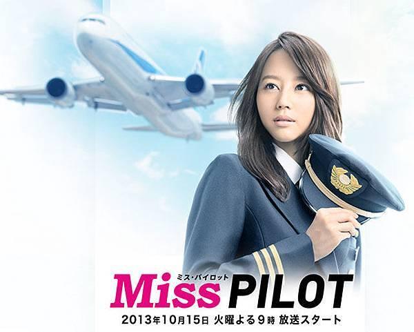 misspilot-01