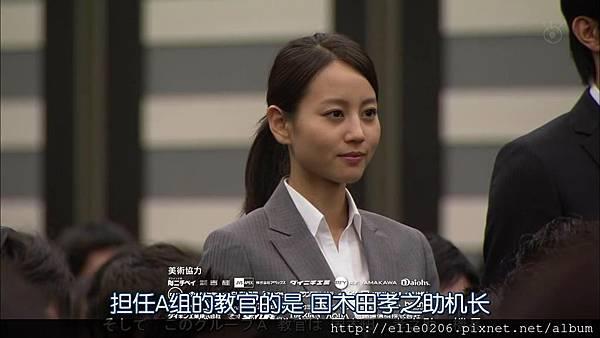 飞行员小姐.Miss.Pilot.Ep01.Chi_Jap.HDTVrip.1024X576-YYeTs人人影视_20131018184624