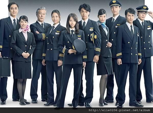 miss pilot-02