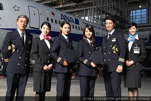 miss pilot-01