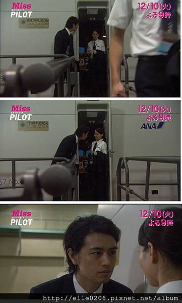 miss pilot ep09 preview