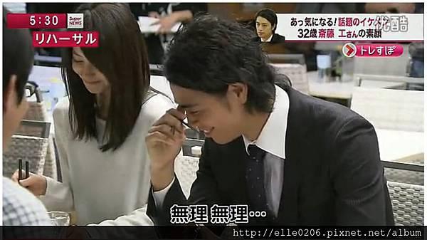 Saito NG002