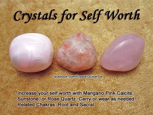 提升自我價值感的晶體