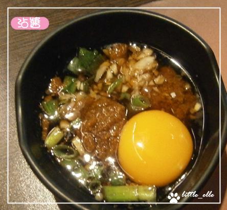 海角日式刷刷鍋~沾醬.jpg