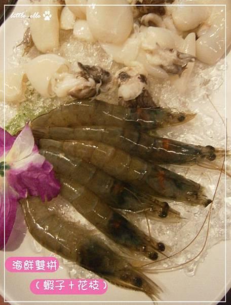 海角日式刷刷鍋~海鮮雙拼.jpg