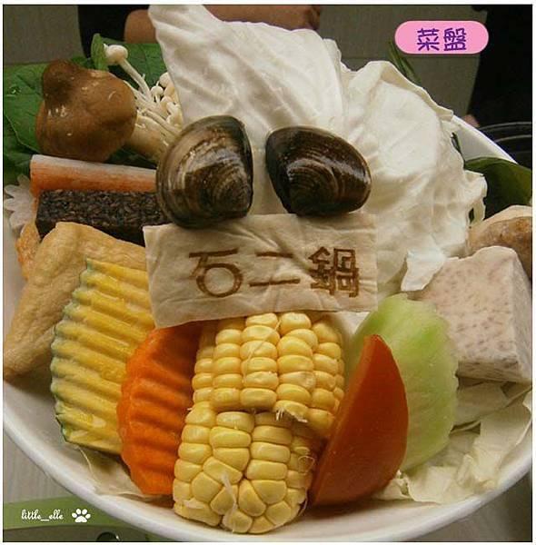 菜盤.jpg