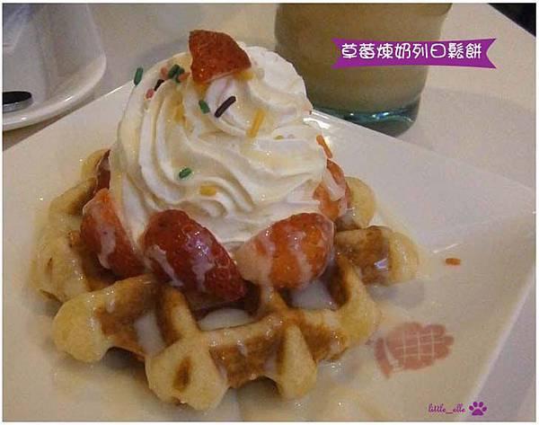 玻爾鬆餅~草莓列日.jpg
