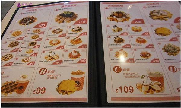 玻爾鬆餅~菜單.jpg