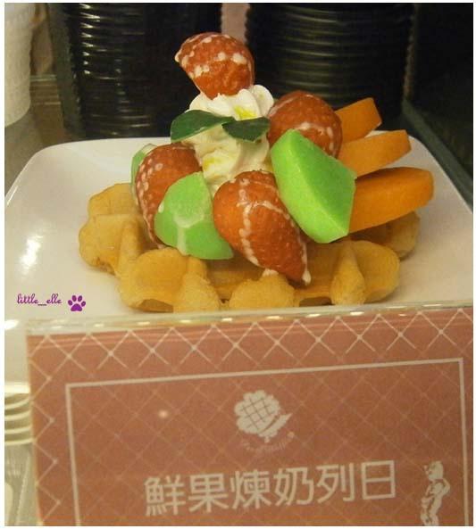 玻爾鬆餅~鮮果煉奶.jpg