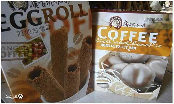 庵古坑咖啡~名產.jpg