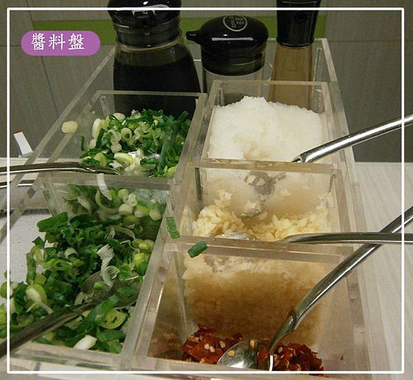 石二鍋~醬料盤