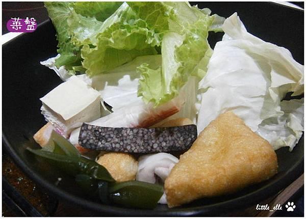 軒火鍋-菜盤.jpg