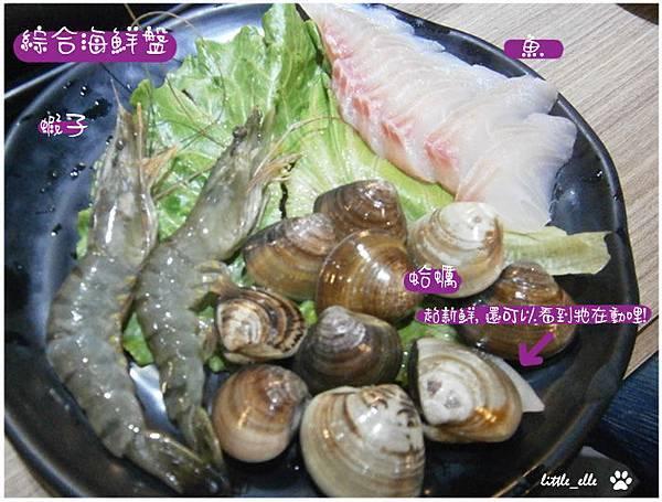 軒火鍋-綜合海鮮盤.jpg
