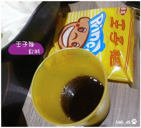 軒火鍋-王子麵+飲料.jpg
