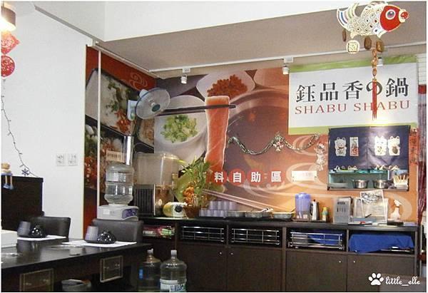 鈺品香-醬料區.jpg