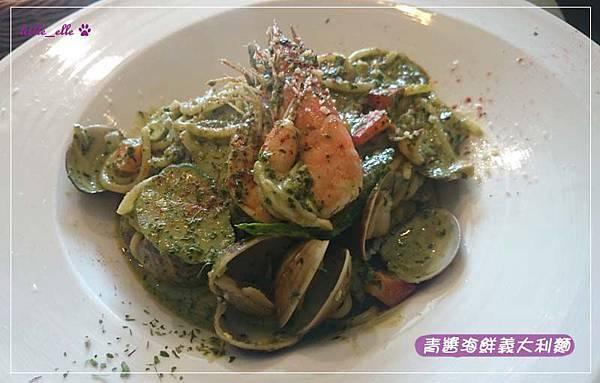 青醬海鮮義大利麵.jpg