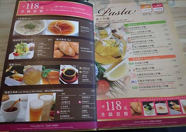 米塔-菜單.2.jpg