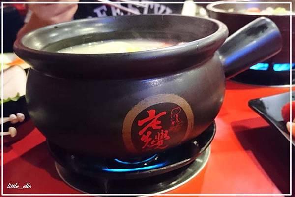 窯燒鍋.jpg