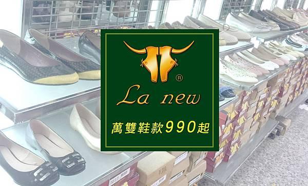 LA NEW-8-01.jpg