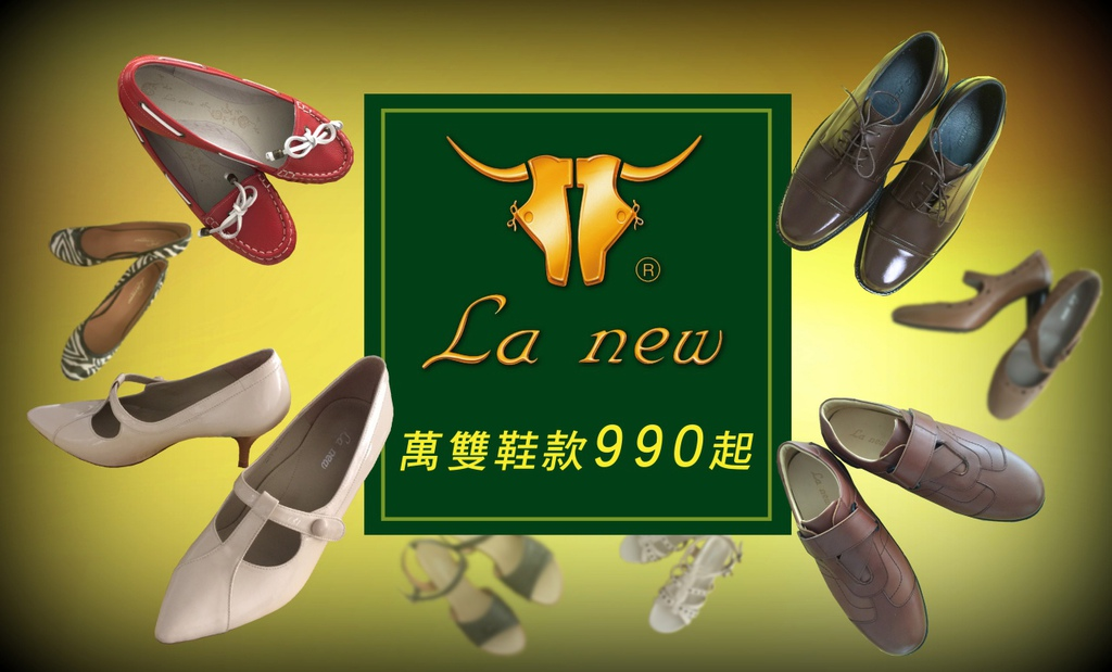 LA NEW-13-01