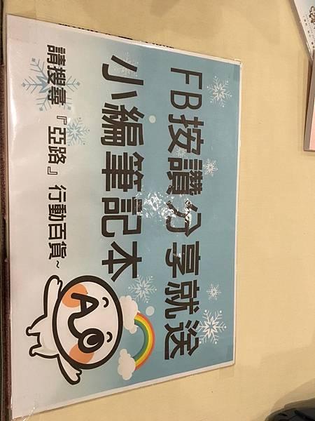 桃園龍潭 24_5773.jpg