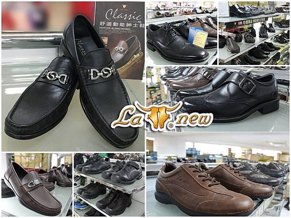 男鞋logo123.jpg