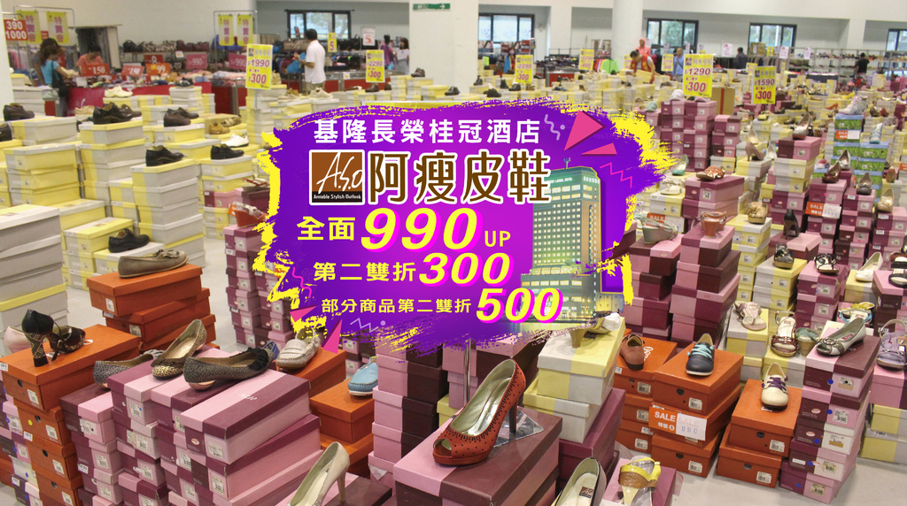 鋪陳部分折500-01
