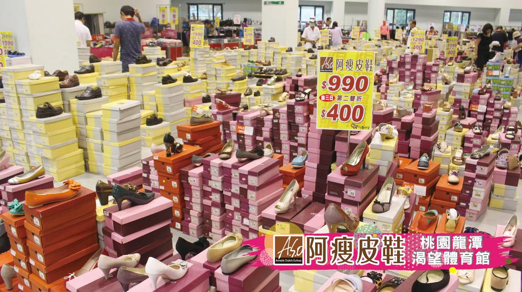 龍潭渴望大圖0816-01