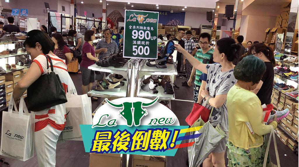 2018015-0701橋頭糖廠預告圖