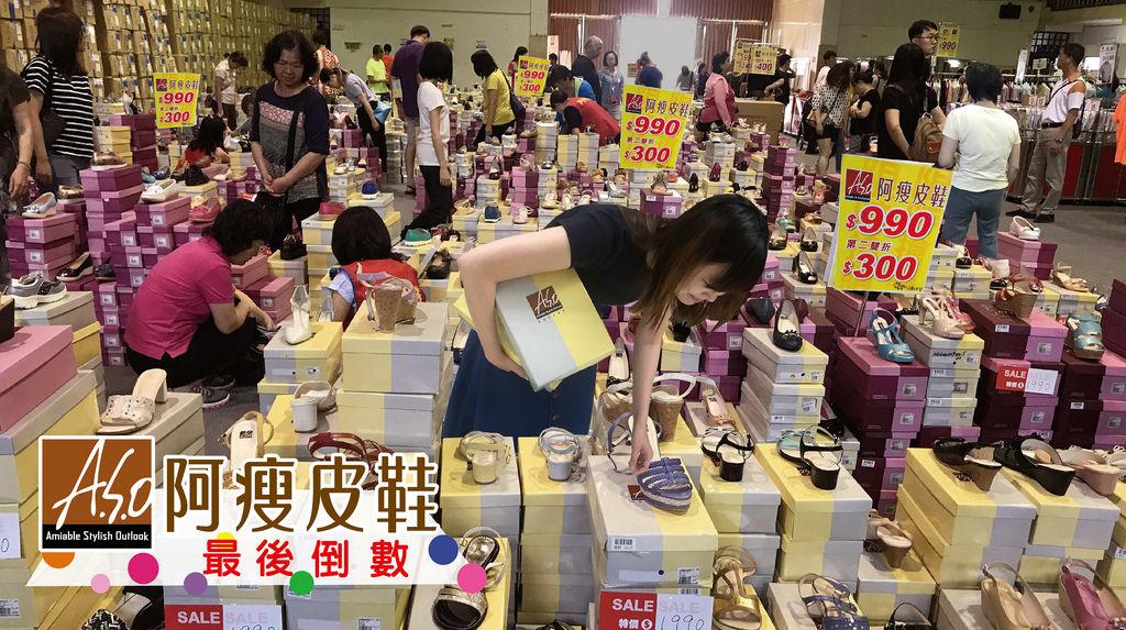 20180330-0408桃園龍潭渴望園區0532