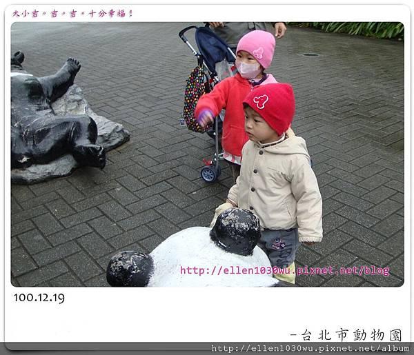 動物園-0002.jpg