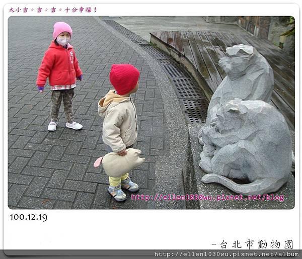動物園-0003.jpg