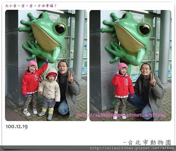 動物園-0005.jpg