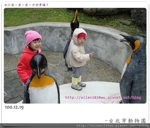 動物園-0006.jpg