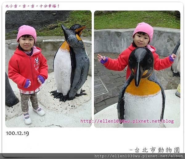 動物園-0007.jpg