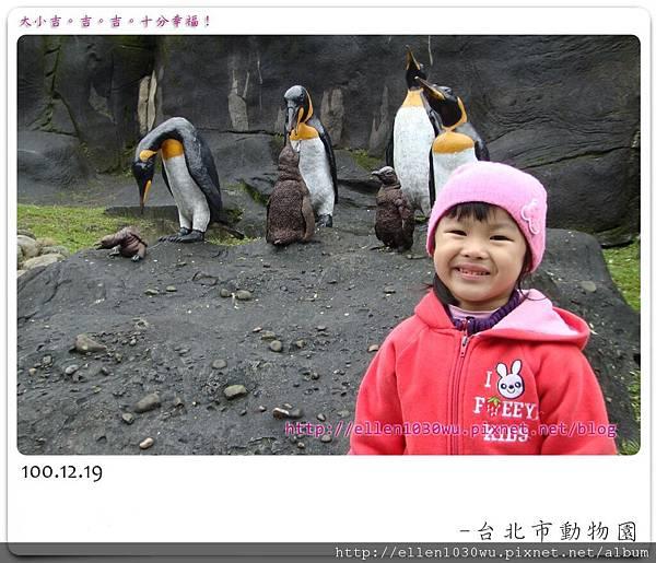 動物園-0008.jpg