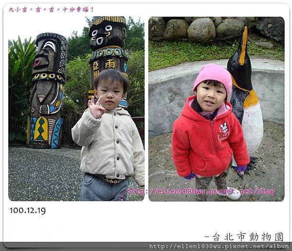 動物園-0009.jpg