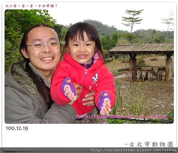 動物園-0010.jpg
