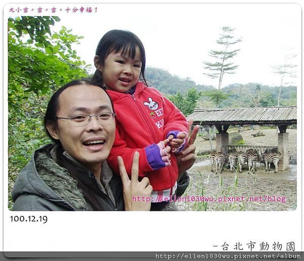 動物園-0011.jpg