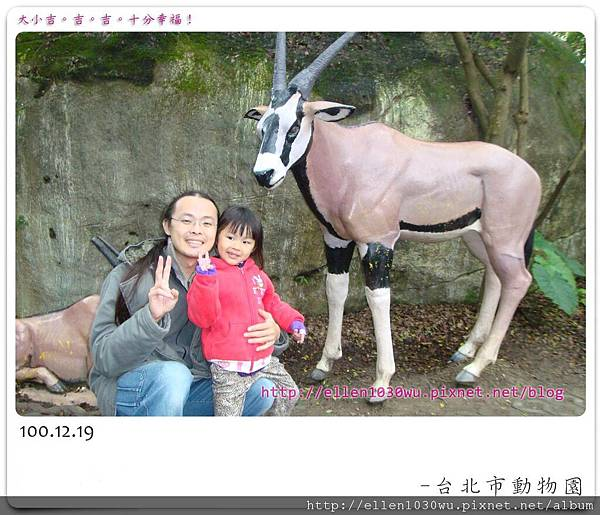 動物園-0012.jpg