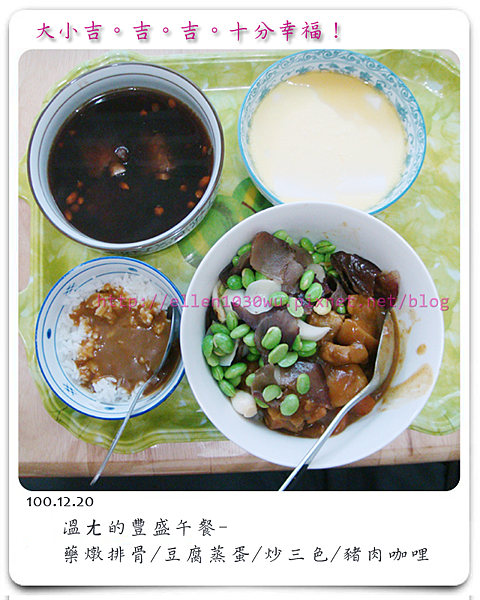 小吉餐廚-1001220.png