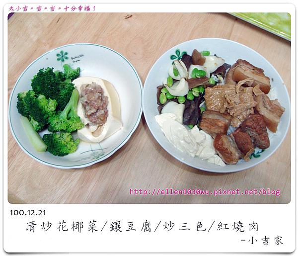 小吉餐廚-1001221-01.png