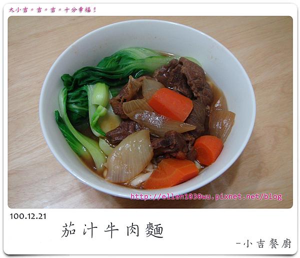小吉餐廚-1001221-02.png