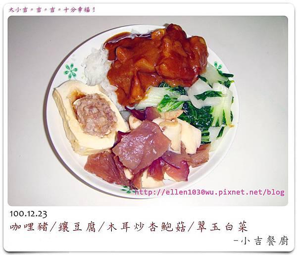 小吉餐廚-1001223.jpg