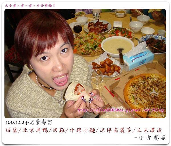 小吉餐廚-1001224.jpg